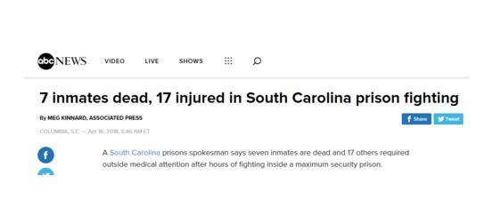 太吓人了!美国监狱暴乱 7名囚犯死亡17人受伤