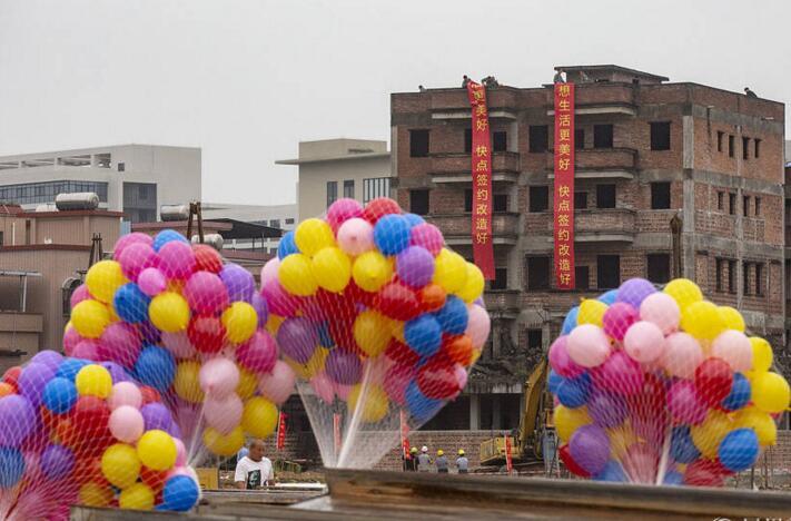放气球庆祝!广州城中村开拆 未来将大变样