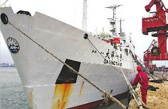 """""""潜龙三号""""首次亮相出海 南海科考用上最先进自主无人潜水器"""