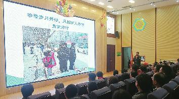 魏家庄街道夯实国家安全群众根基