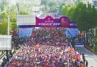 2018泰山国际马拉松赛鸣枪开跑 24个国家两万余名选手参赛