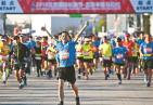 """北京国际长跑节""""家庭亲子跑""""备受推崇"""
