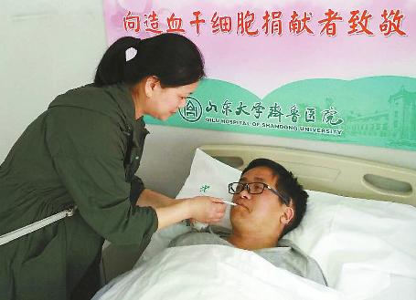 青岛双星轮胎叉车工戒荤食仨月,减重6斤为白血病男孩捐髓