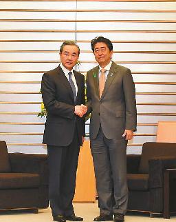 安倍晋三会见王毅 时隔8年中日重启经济高层对话