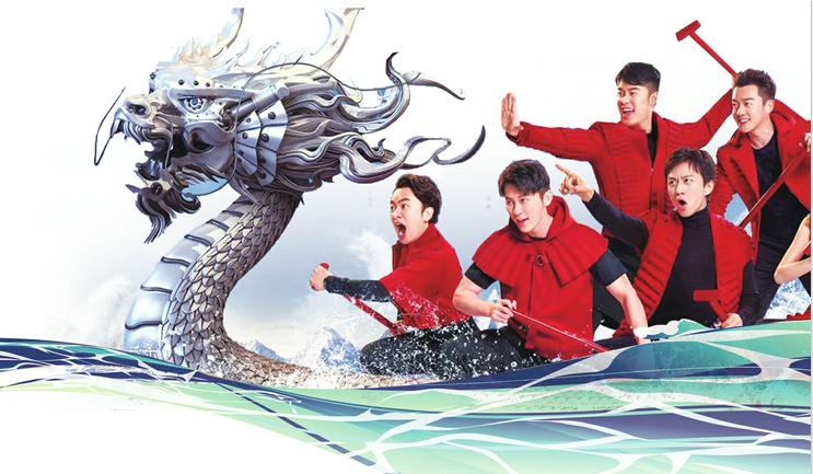 """《奔跑吧2》首播 《向往的生活2》先导片发布 电视综艺结束""""水逆""""?"""