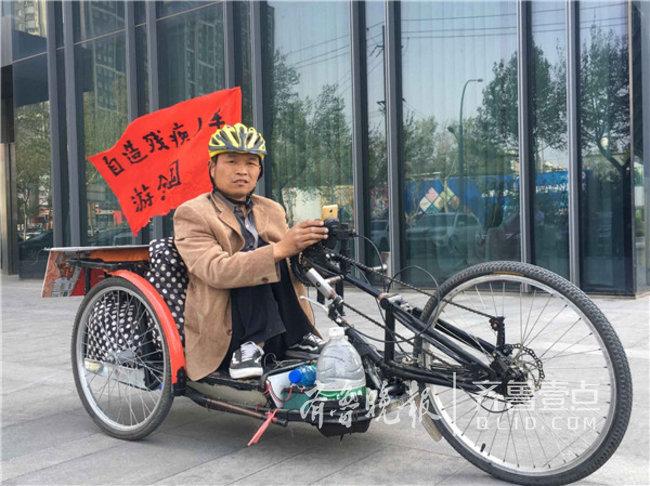 菏泽残疾男子自制手摇车环游中国 欲当一名励志主播