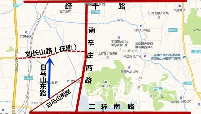 济南白马山片区通新路!白马山东路将延长至刘长山路