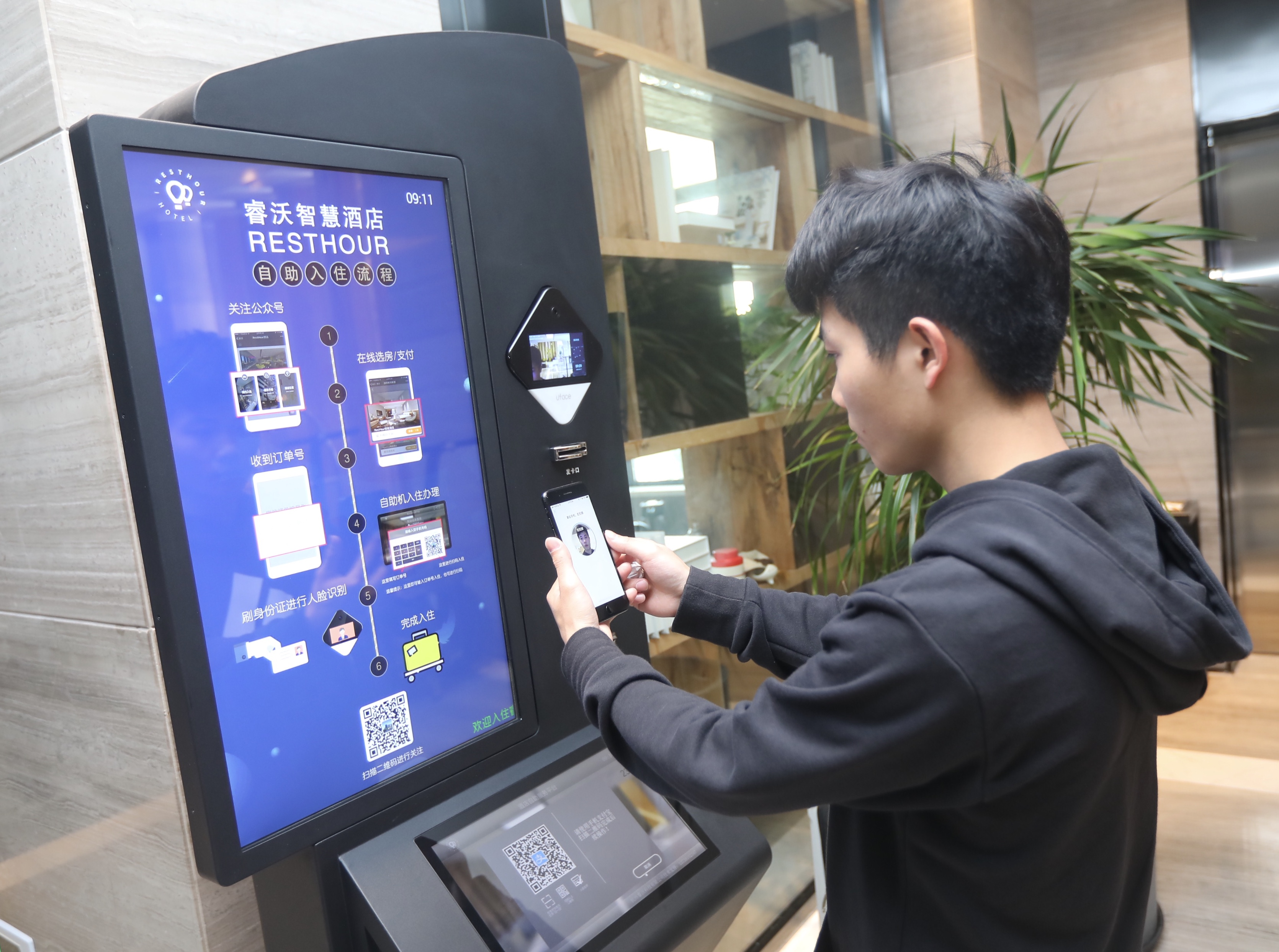 电子身份证试点 未来老百姓遇到这些麻烦有解决办法了