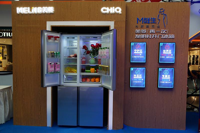 国美首发美菱复式对开M鲜生冰箱 定义高端健康生活
