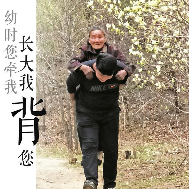 """90岁奶奶不信""""山里没神仙""""小伙背起她爬上700多米高的山顶"""