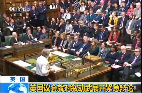 英国议会紧急辩论 首相未经议会批准就攻打叙利亚引发民众不满