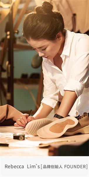 济南康博会:长立养生鞋,打造爱的尺度