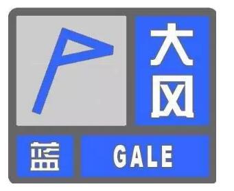"""明天济南最高温31℃,后天起有雨 周末可能""""泡汤""""!"""