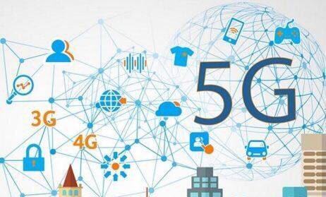 青岛获5G网络试点城市 手机网速有望快10倍