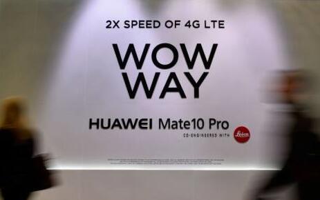 华为不看好5G 徐直军:消费者不会发现5G与4G之间差异