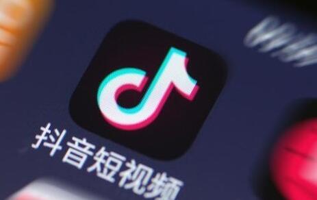 """北京工商约谈抖音 """"抖音""""方面处理违规视频采取了许多手段"""