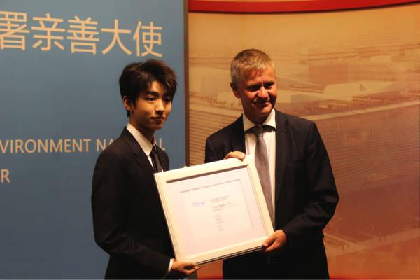 王俊凯任联合国亲善大使 《天坑鹰猎》月底杀青新专辑一直在筹备
