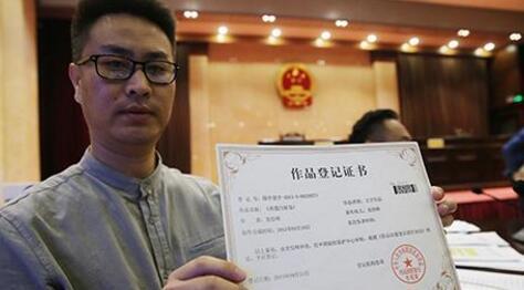妖猫传陈凯歌被诉抄袭 2016年《又遇白居易》编剧苏先生曾求合作被拒