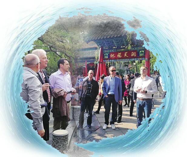 中东欧大使看泉城:济南充满活力 希望加强合作