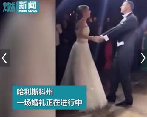 婚礼现场成烈焰火海 现场宾客四散奔逃火势吞没了整个舞台