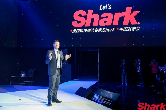 美国吸尘器龙头Shark进入中国 市场格局恐生变
