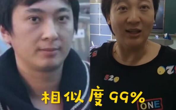 女教师撞脸王思聪 盘点演艺圈双胞一般的明星同款脸