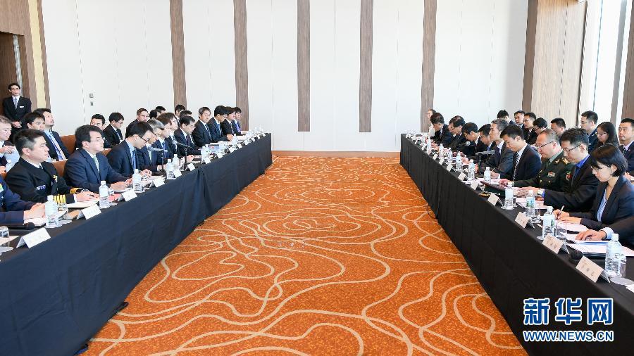 中日举行第九轮海洋事务高级别磋商