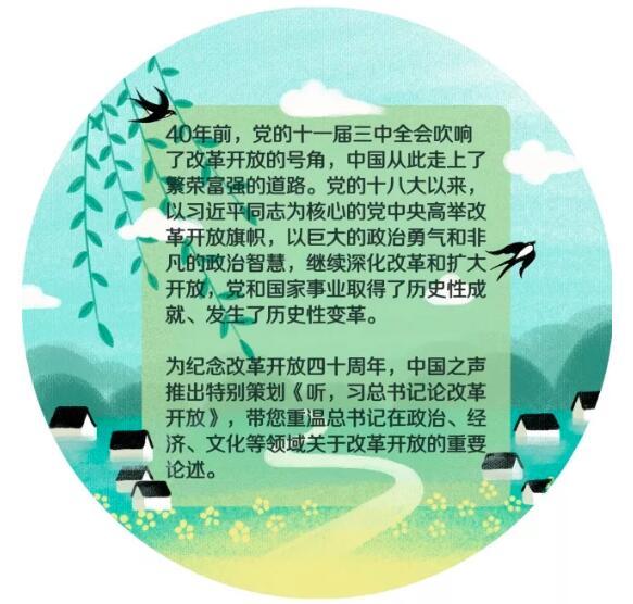 不断铸就中华文化新辉煌