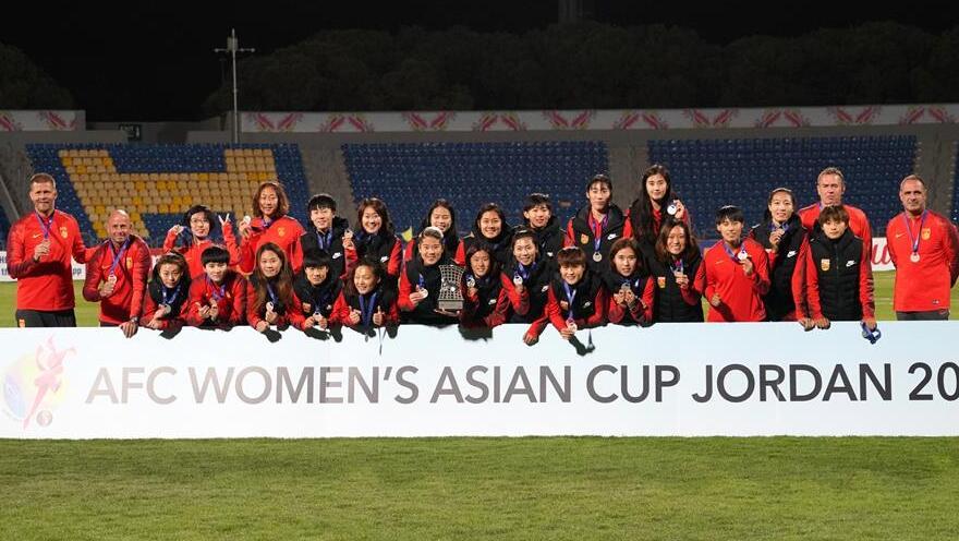 女足亚洲杯:中国女足击败泰国女足获季军 李影穿金靴