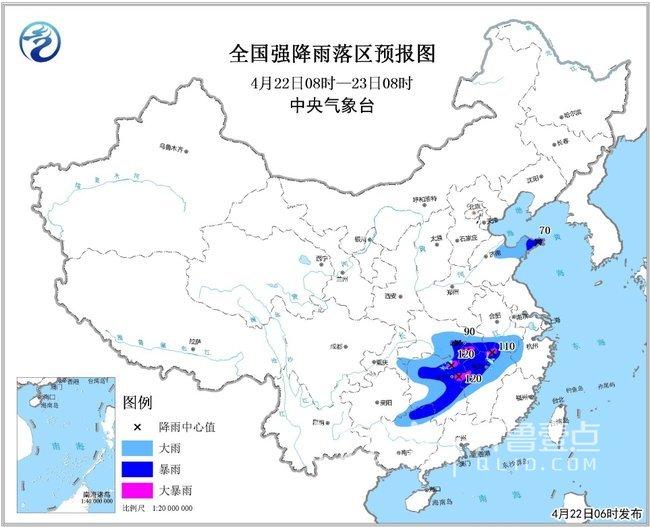 济南今日有中雨,气温骤降!山东中东部今有大到暴雨
