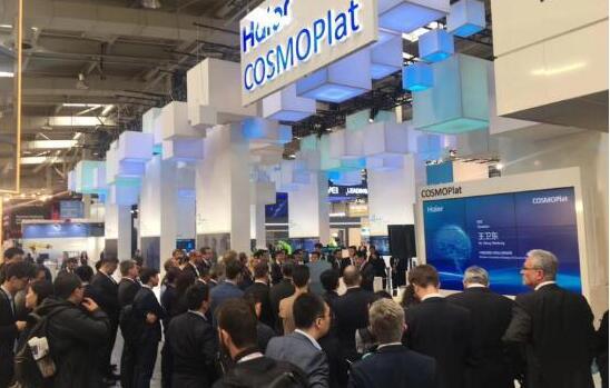 汉诺威展COSMOPlat全球首发三大类技术成果 助力中国工业互联网自主创新