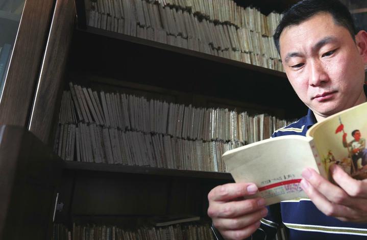 藏书人姜楠:33年藏下3000本小人书