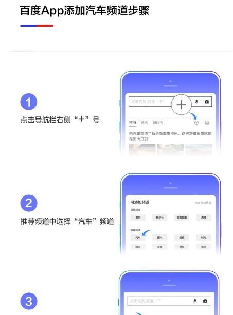 直播2018北京车展 百度App汽车...