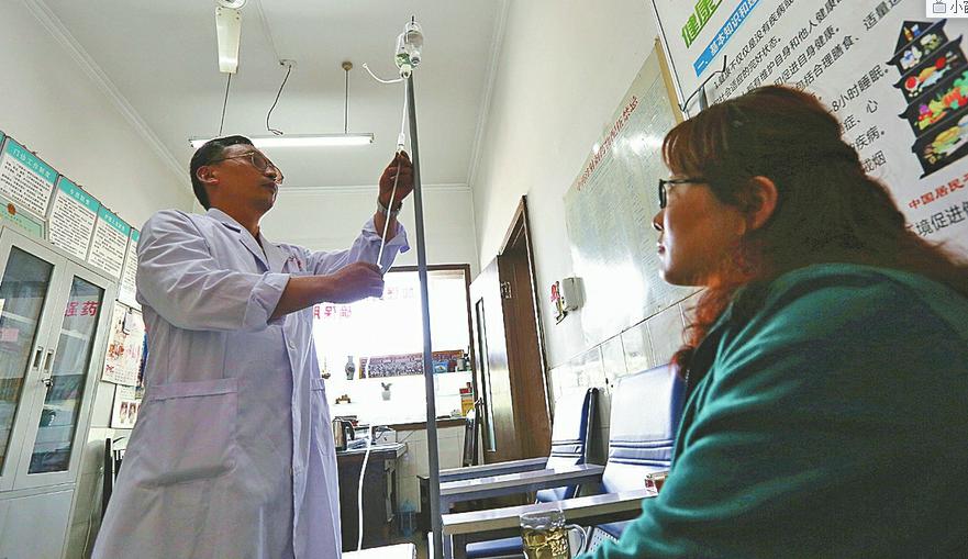 硬件全、服务好、花钱少 村卫生室撑起农民健康保护伞