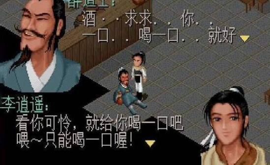 仙剑奇侠传七最早明年暑假发售 定档LOGO、概念海报公布