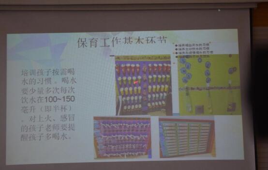 济阳县实验幼儿园举办卫生保健培训