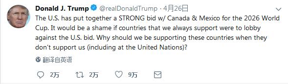 FIFA警告特朗普不要威胁他国 他在推特上又说了什么不该说的?