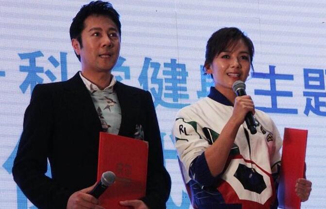 刘涛收健身宣传大使聘书 健身让我们拥有更美好的生活