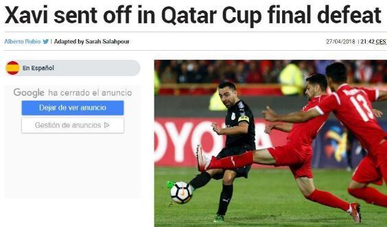 卡塔尔杯哈维红牌阿尔萨德队输掉比赛 哈维抗议点球判罚被红牌罚下
