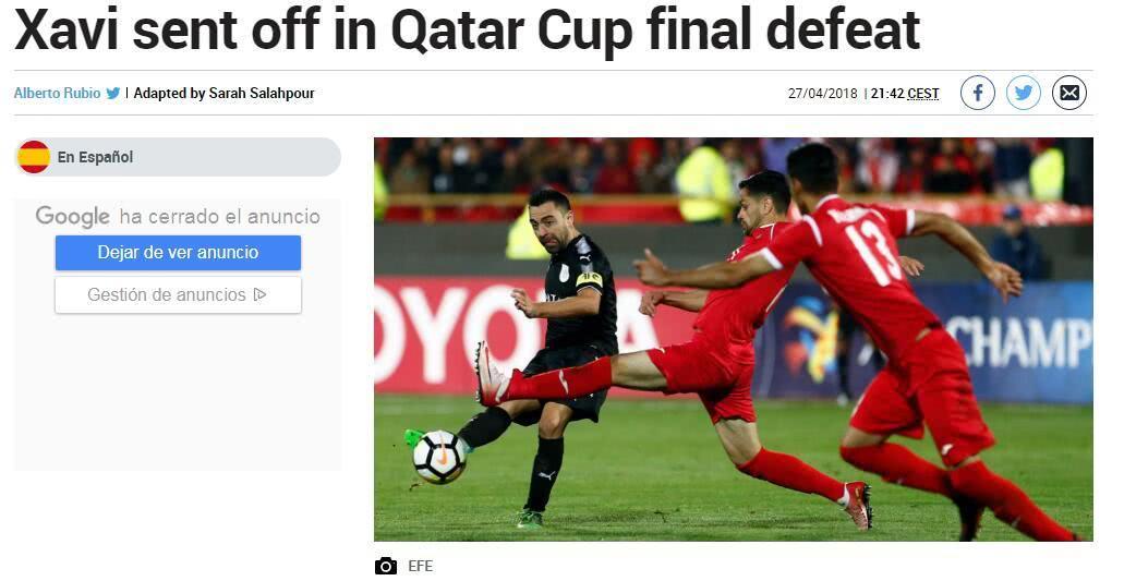 卡塔尔杯哈维红牌 在退役当教练之前还有希望拿冠军吗?
