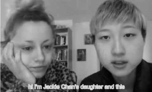 [网友热评]小龙女公开认爸 首次公开宣称自己是成龙的女儿