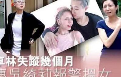 小龙女公开认爸 网友直指吴卓林脸上