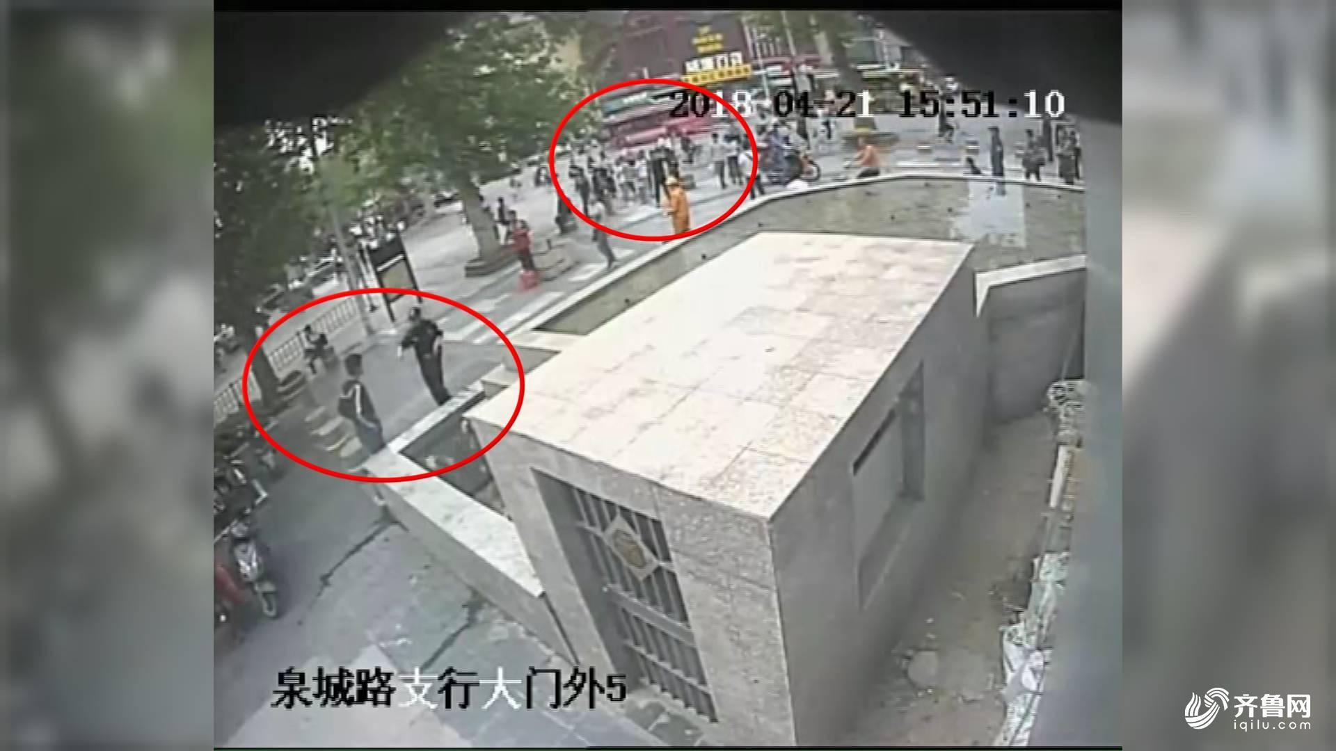 """""""帮我报警""""!济南一被劫持男子办理挂失时打出求救信号 银行火速报警"""