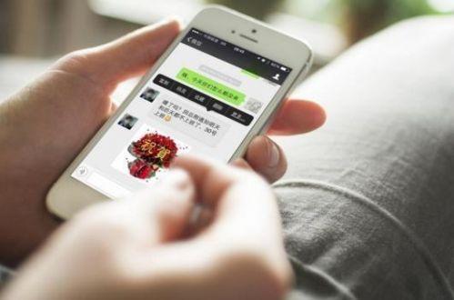 """微信回应""""纪委提取被删除聊天记录"""":从用户手机端通过恢复文件提取"""