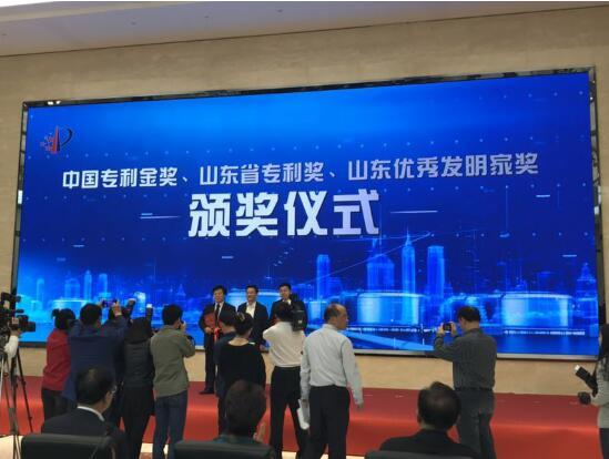 1个企业影响1个行业专利篇:海尔连获国家、省级最高奖行业唯一