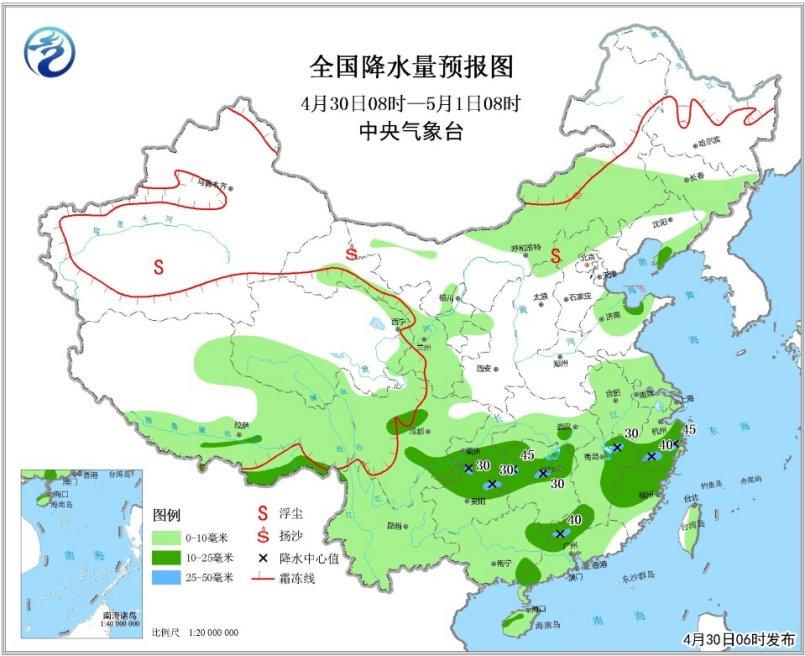 中东部将有较大范围降水 华北北部等地有扬沙或浮尘