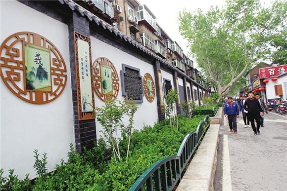 文化上墙 老街添景