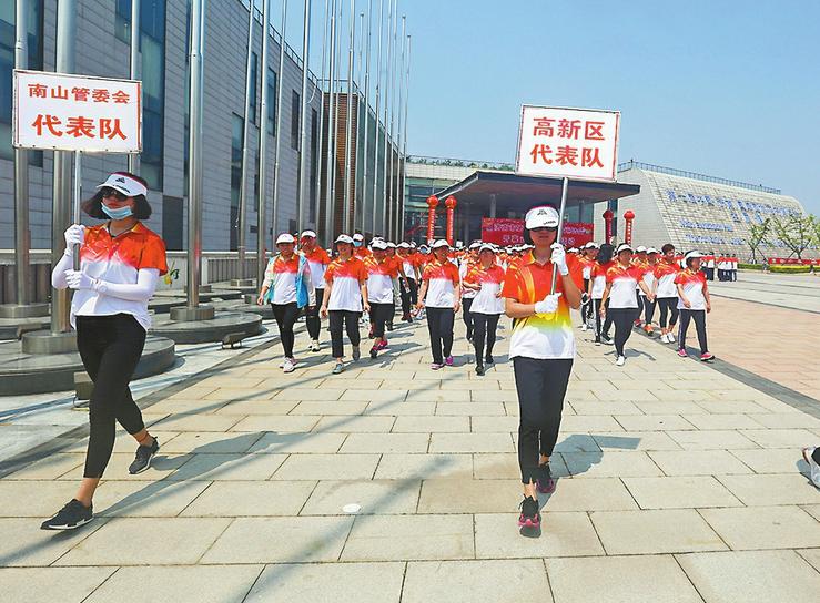 济南全民健身事业新目标 努力争创国家运动健康城市