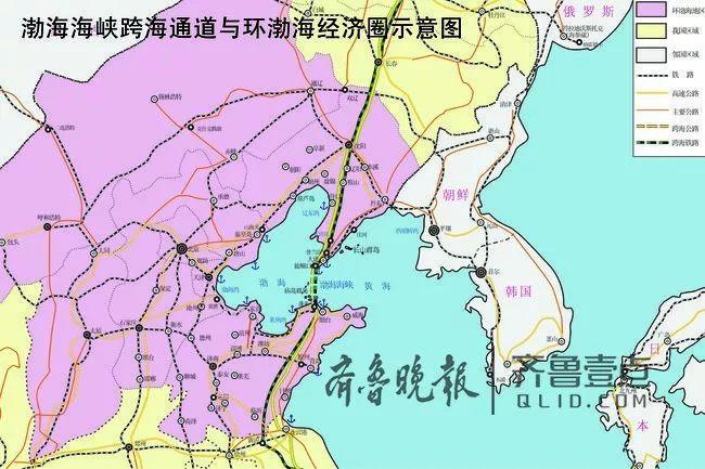 渤海海峡跨海通道研究新成果出炉!烟台-大连1小时直达
