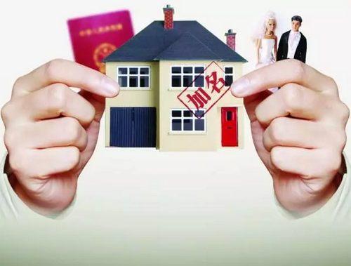 99%房产归女方小伙婚前全款买房只分得1%房产 法院为何这么判?